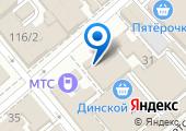 Магазин пива на Пролетарской (Динская) на карте