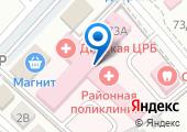 Центральная городская больница Динского района на карте