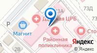 Компания Стоматологическая поликлиника на карте