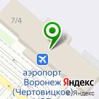 Местоположение компании ЦЕНТРАЛЬНО-ЧЕРНОЗЕМНОЕ ГРУЗОВОЕ АГЕНТСТВО