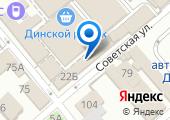 Магазин джинсовой одежды на ул. Чапаева (Динская) на карте