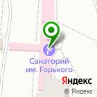 Местоположение компании Воронежский учебно-методический центр профсоюзов, НОУ