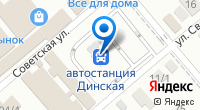 Компания Динская автостанция на карте