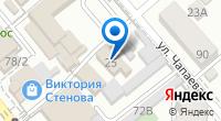 Компания Отдел Управления Федеральной миграционной службы по Краснодарскому краю в Динском районе на карте
