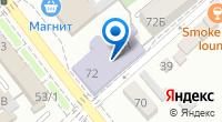 Компания Динская межпоселенческая библиотека на карте
