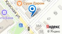 Компания Магазин одежды на Красной (Динская) на карте