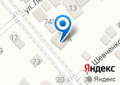 Общественная приемная депутата Государственной Думы РФ Осадчего Н.И. на карте