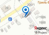 Магазин хозяйственных товаров на ул. Гоголя (Динская) на карте