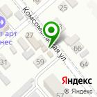 Местоположение компании Dinskaya Smoke Place