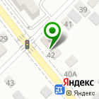 Местоположение компании Прага