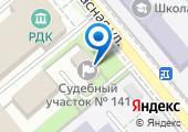 Мировые судьи Динского района на карте