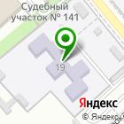 Местоположение компании Детский сад №27, Колосок