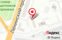 Схема проезда до компании Чернозем в Воронеже