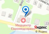 Евромедсервис на карте