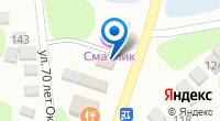 Компания Почтовое отделение связи 3 на карте