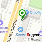 Местоположение компании Магазин автозапчастей для иномарок и китайских автомобилей