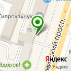 Местоположение компании Магазин белорусской косметики