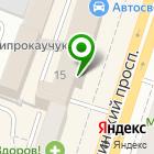 Местоположение компании АВТОСИЛА