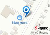 Магазин мототехники на карте