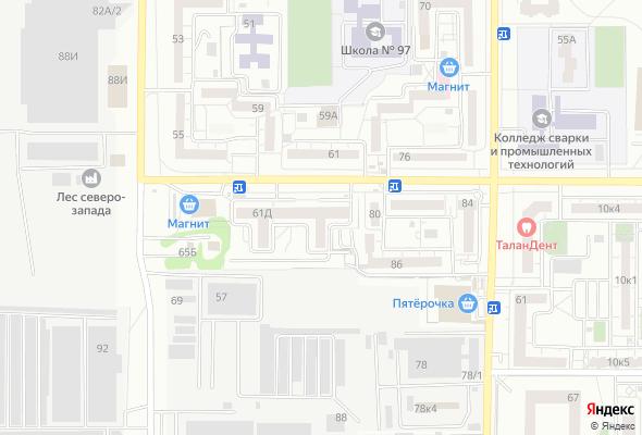 купить квартиру в ЖК ул. Новосибирская, 61Д