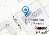 Магазин пива на ул. Комарова (Динская) на карте
