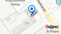 Компания Почтовое отделение связи 1 на карте