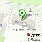 Местоположение компании Управление главного архитектора, МКП