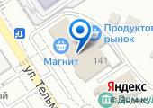 Магазин мясной продукции на ул. Тельмана на карте