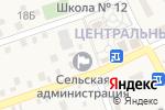 Схема проезда до компании Администрация Георгиевского сельского поселения Туапсинского района в Георгиевском