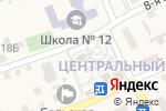 Схема проезда до компании Храм святого великомученика Георгия Победоносца в Георгиевском