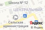 Схема проезда до компании Торес в Георгиевском