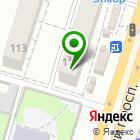 Местоположение компании КУКОПЬ