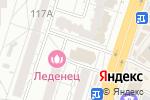 Схема проезда до компании Золотой ВЕК в Воронеже