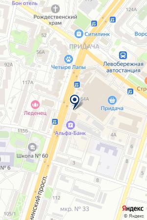 Киоск по продаже пакетов и одноразовой посуды на карте Воронежа