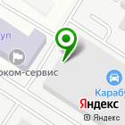 Местоположение компании Action Group