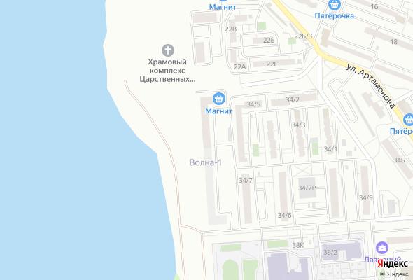 купить квартиру в ЖК Волна-1