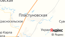 Базы отдыха города Пластуновская на карте