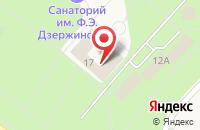 Схема проезда до компании Санаторий им. Ф.Э. Дзержинского в Чертовицах