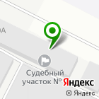 Местоположение компании Адвокатская контора Юдиных