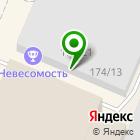 Местоположение компании ЕВРОМIX