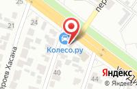 Схема проезда до компании Камины и камни в Воронеже