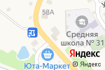 Схема проезда до компании Радуга в Шаумяне
