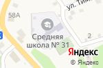 Схема проезда до компании Ромашка в Шаумяне