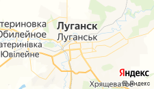 Гостиницы города Луганск на карте