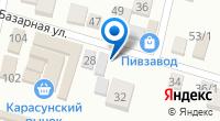Компания Карасунский на карте