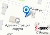 Администрация Старокорсунского сельского округа г. Краснодара на карте