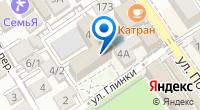Компания ЕДИНАЯ ДЕЖУРНО-ДИСПЕТЧЕРСКАЯ СЛУЖБА ГОРОДА СОЧИ, МКУ на карте