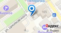 Компания Дом сервис Лазаревское на карте