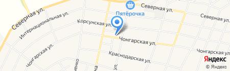 АльФарма на карте Краснодара