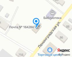 Схема местоположения почтового отделения 164284
